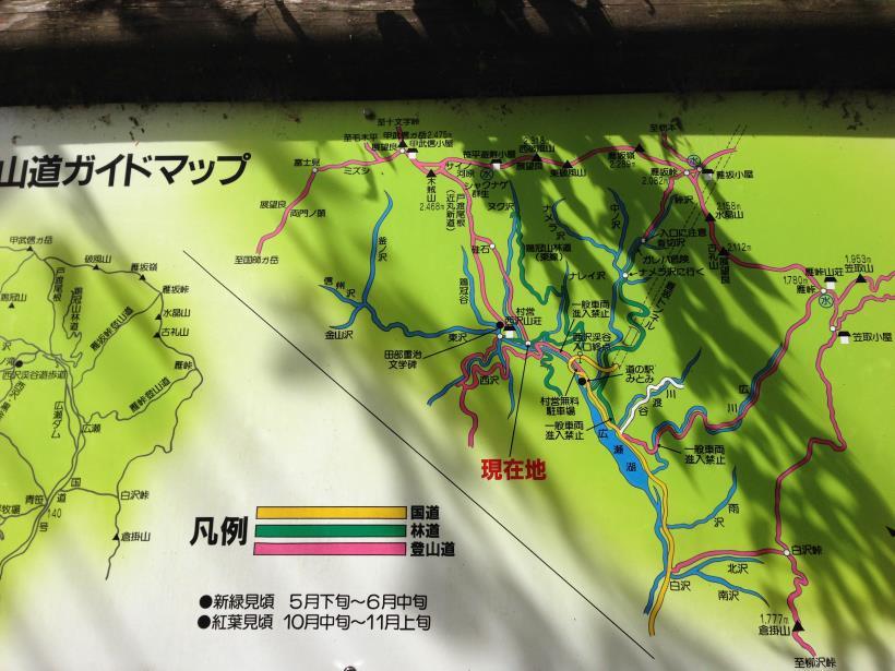kanmuriyama43.jpg
