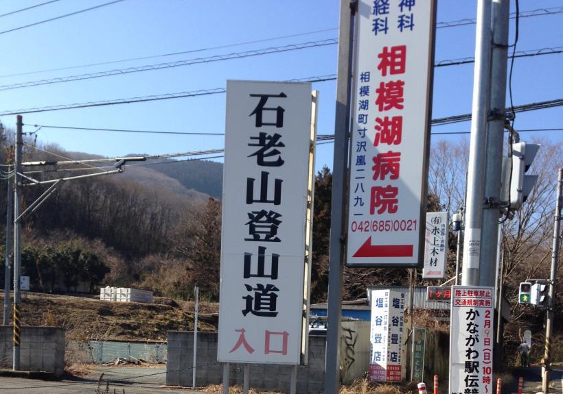 kenkyozi01.jpg