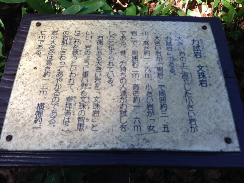 kenkyozi31.jpg