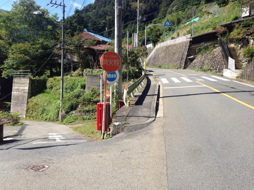nakanodairaminamisawa00.jpg
