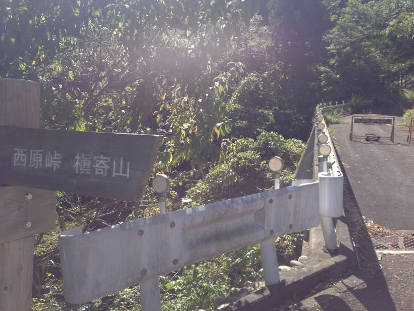 nakanodairaminamisawa13.jpg