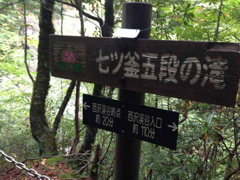 nanatugamagodan05.jpg