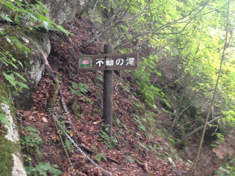 nanatugamagodan34.jpg