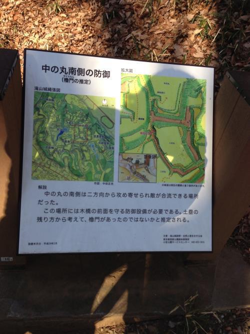 takiyamazyou34.jpg