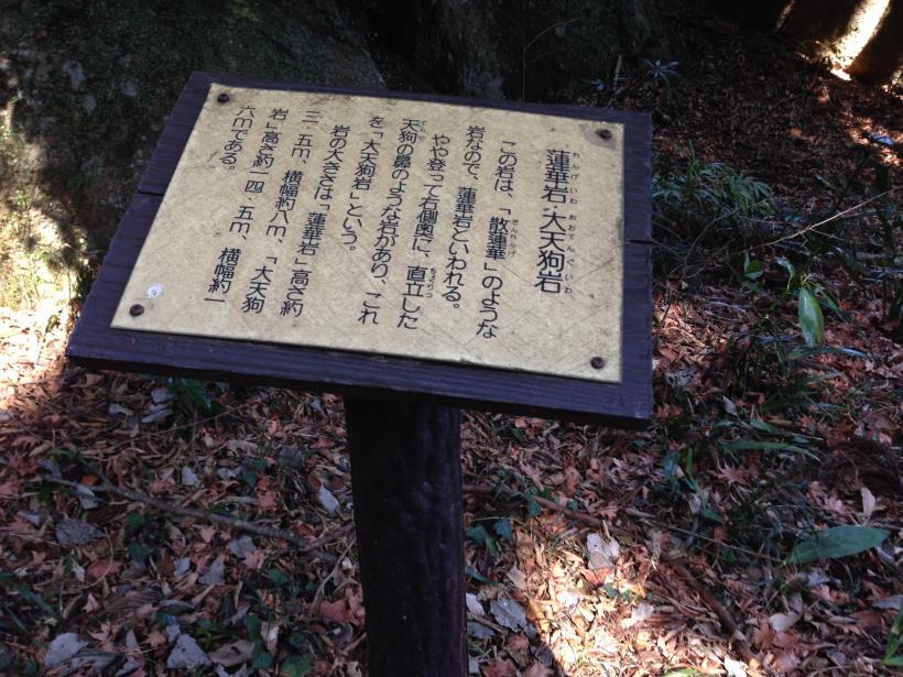 yugodaira03.jpg