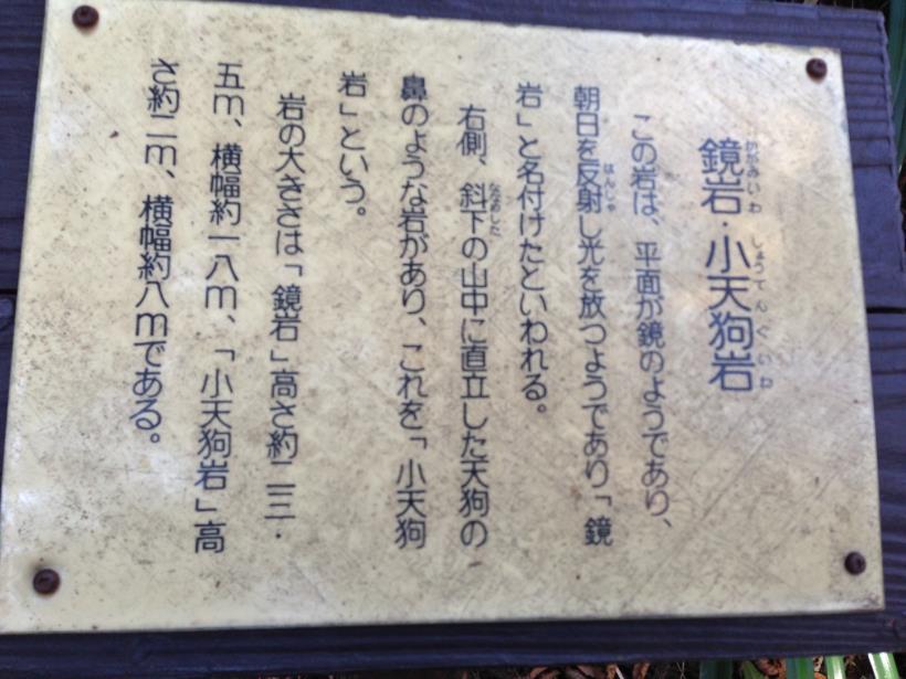 yugodaira08.jpg