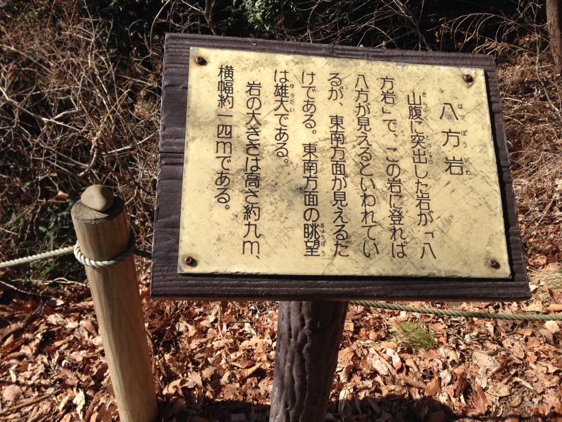 yugodaira18.jpg