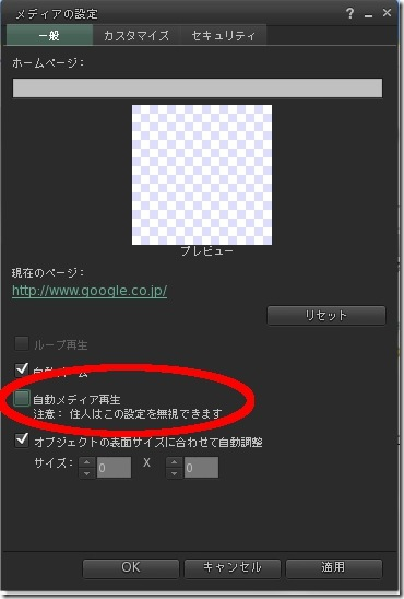 20100410k_003b