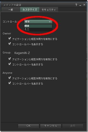 20100410k_005b