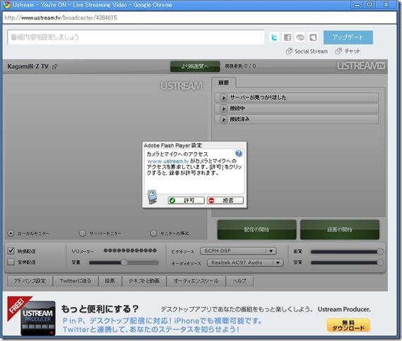 20100530_003