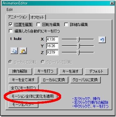 20100905_009