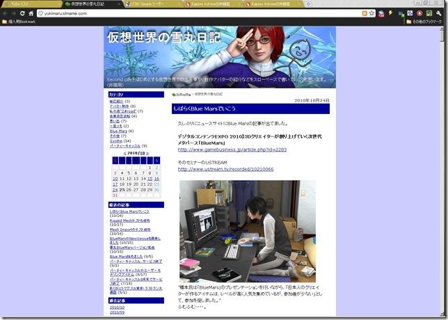 20101025_001