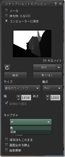 20101103_101