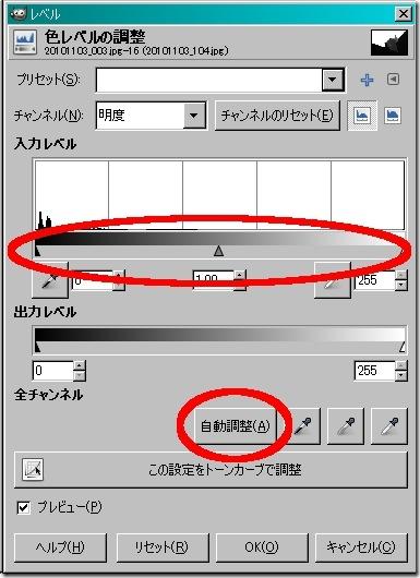 20101103_105