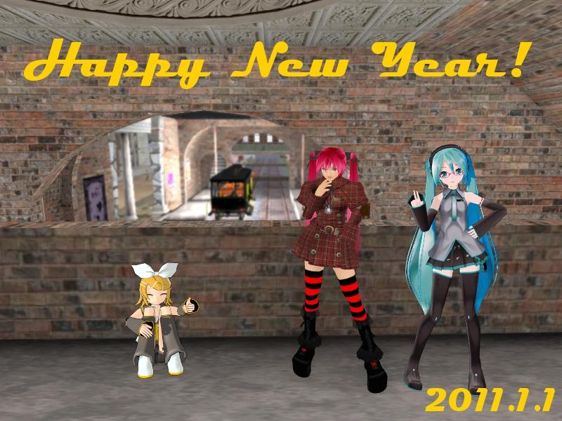 20110101_001.jpg