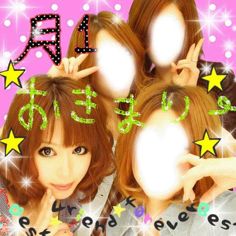 am_phot2.jpg