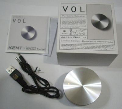 VOL Portable Speaker