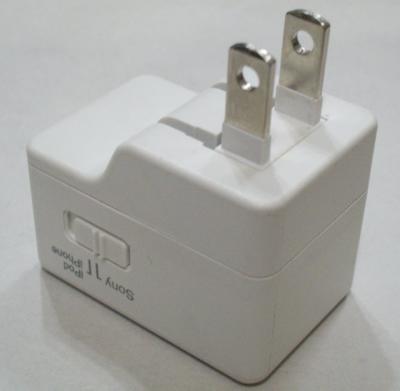 SONY AC-U501AD USB充電AC電源アダプター