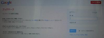 IMGP0679.jpg