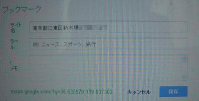 IMGP0682_20120430150728.jpg