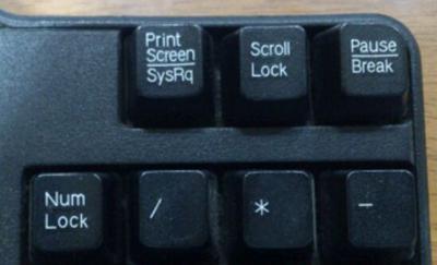 PrintScreenキー(プリントスクリーンキー)