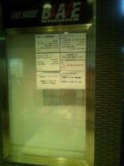 20120520_ぱすぽ☆ワンマン01