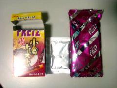 20120525_プリッツ小倉トースト味01