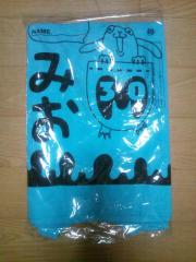 20120610_ぱすぽ☆グッズゲット01