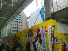 20120617_秋葉原05