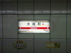 20120814_ぱすぽ☆@ZEPP難波04