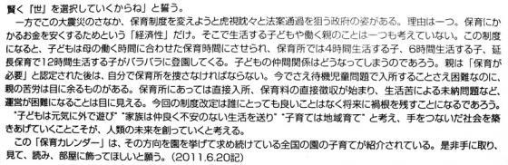 2011-12-10-2_20111211094038.jpg