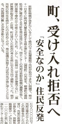 2011-07-15-minpo-2