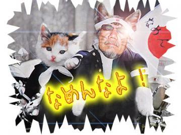 なめ猫オリジナル_edited-1