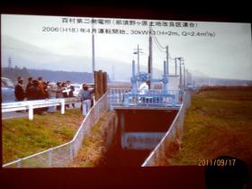 2011-09-17那須野が原
