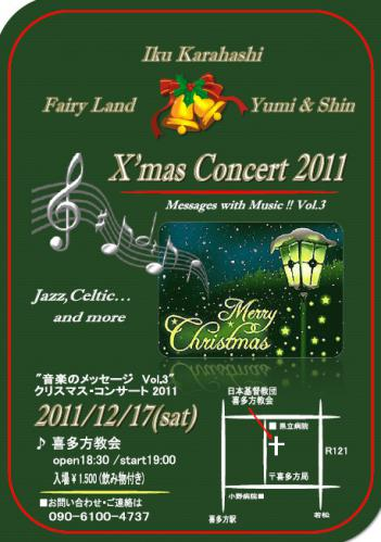 bdcam 2011-12-06 19-37-12-506