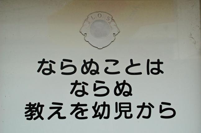 2012-11-11.jpg