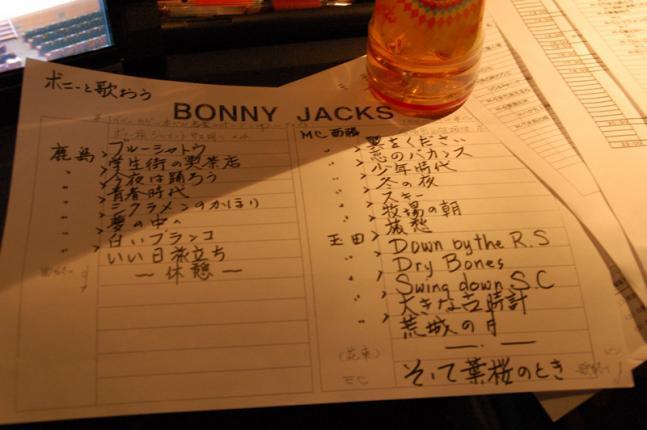 2012-12-06風雅堂 (4)