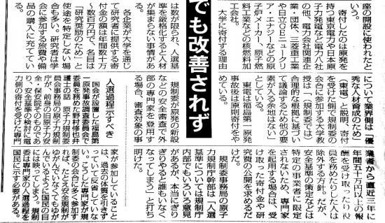2013-01-04-minpo-b.jpg