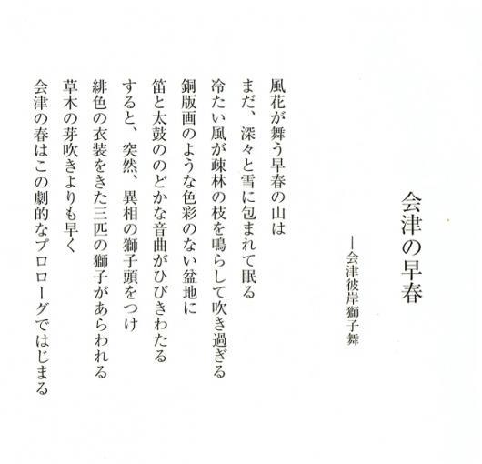2013-03-22-1.jpg