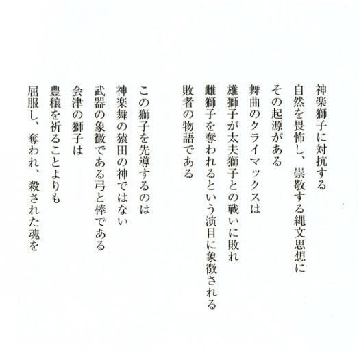 2013-03-22-3.jpg