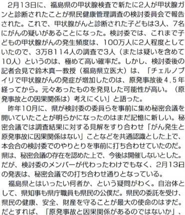 20130228.jpg