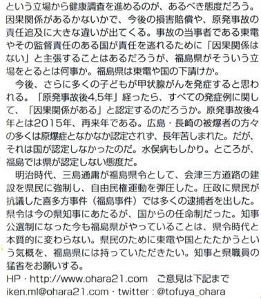 コピー ~ 20130228
