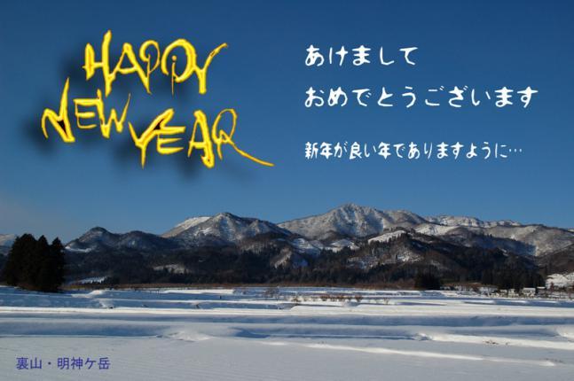 2013Happynewyear.jpg