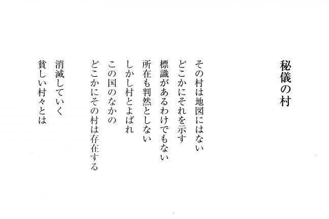 maeda-arata-1.jpg