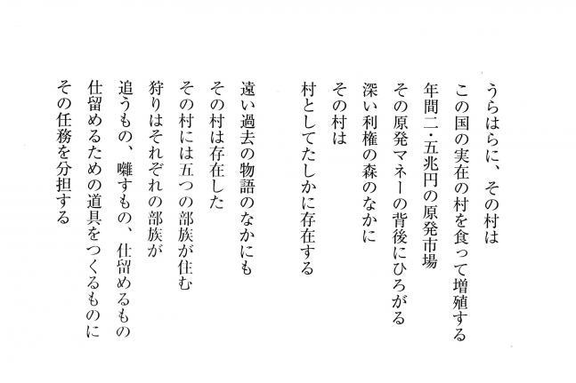 maeda-arata-2.jpg