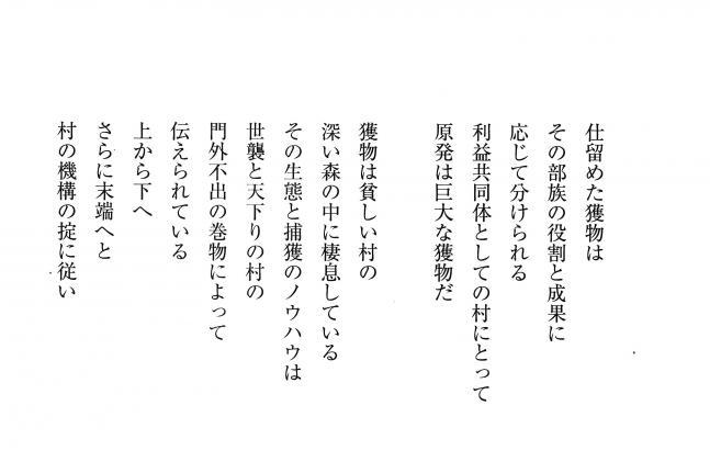 maeda-arata-3.jpg