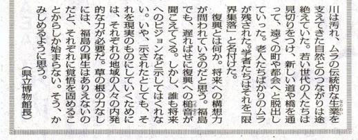 minpo-3.jpg