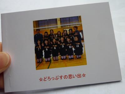 P1100173m.jpg
