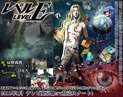 levelE_title.jpg