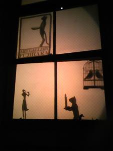 フジワラビルの窓
